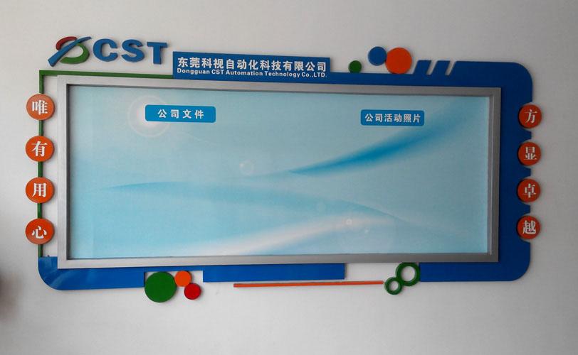 公告栏设计_公告栏设计图片大全_企业公告栏模板