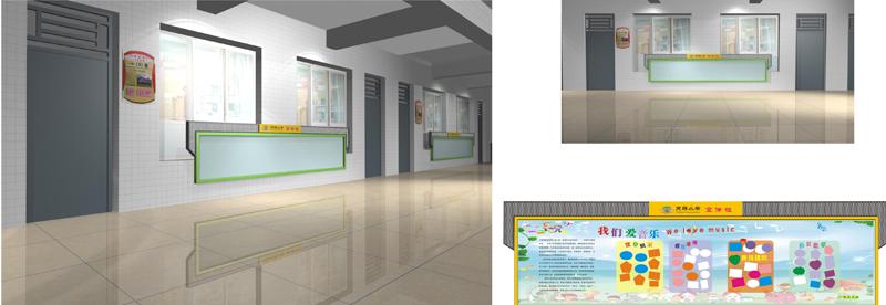 首页 设计策划 企业文化栏  综合展示长廊效果图二            音乐展