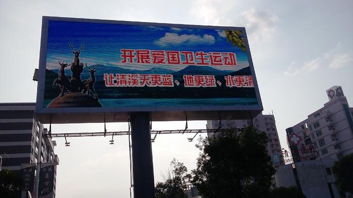 东莞市东城领航广告_东莞T型牌工程,东莞T型牌制作,东莞t型广告牌_鸿博广告